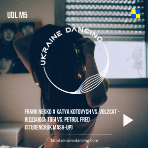 Frank Nekko x Katya Kotovych vs. Vol2Cat – Віддаюсь тобі vs. Petrol Fred (Studenchuk Mash-Up)