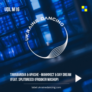 TARABAROVA & APASHE – Маніфест & Day Dream (feat. Splitbreed) (Frooker Mashup)