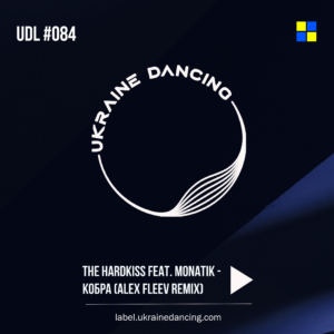 The Hardkiss feat. MONATIK – Кобра (Alex Fleev Radio Remix)
