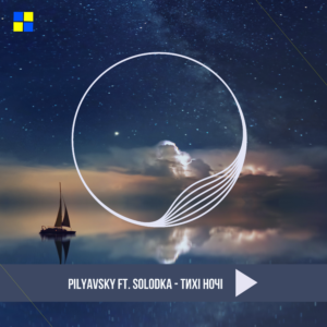 Pilyavsky ft. SOLODKA – Quiet Nights